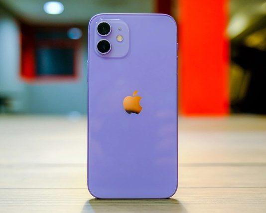 i-phone-12-purple-2